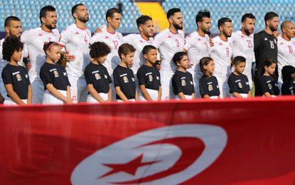 CAN 2019 : Face à Madagascar, l'équipe de Tunisie doit confirmer son réveil