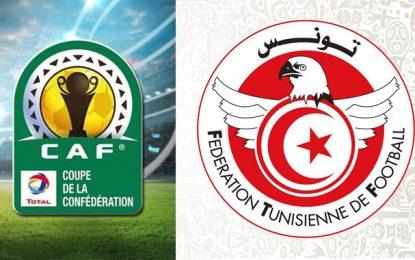 CAN 2019: La CAF remplace, en dernière minute, le commissaire rwandais du match Tunisie-Madagascar par un Marocain !