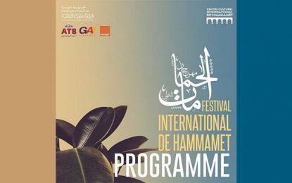 Programme du Festival International de Hammamet 2019
