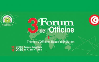 Spot Tunisie 2019, le 3e Forum de l'Officine, les 18 et 19 octobre 2019 à Tunis