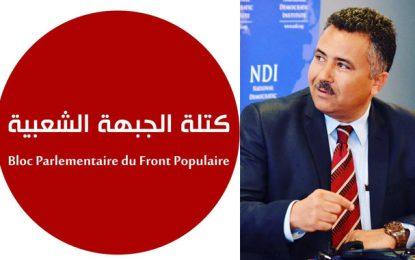 Assemblée : Reconstitution du bloc parlementaire  du Front populaire