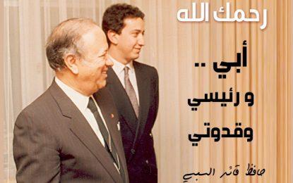 Nidaa : Après le décès de son père, Hafedh Caïd Essebsi renonce aux législatives