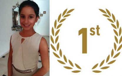 Hala, l'élève de Kasserine décroche la meilleure moyenne au concours de la 6e (19,45/20)