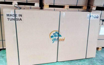 Tunisie : Ifrisol portera sa capacité de fabrication de panneaux solaires à 750 MW, en 2020