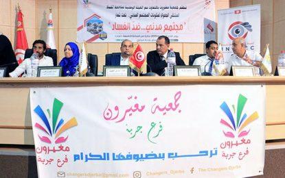 Partenariat de l'Instance nationale de lutte contre la corruption (Inlucc), avec 3 municipalités à Djerba