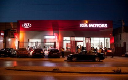 Kia ouvre l'agence Global Motors Automotive (GMA) à Ksar Saïd (Manouba)