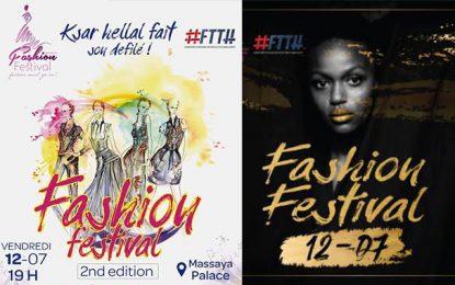 Ce soir à Massaya Palace : Défilé de mode «Ksar Hellal Fashion Festival»