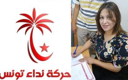 Législatives 2019 : Les têtes de listes du parti Nidaa Tounes