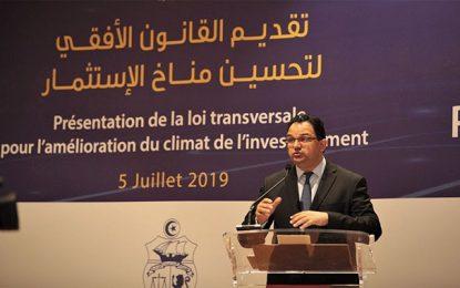 OBG analyse la nouvelle loi pour stimuler les investissements en Tunisie