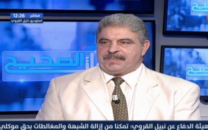 Il dénonçait la corruption à l'IVD, Zouhaier Makhlouf candidat du parti de… Nabil Karoui aux législatives !