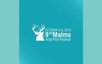 La Tunisie invitée d'honneur du Malmö Arab Film Festival en Suède