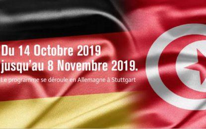La 8e session du «Manager Training Program» du 14 octobre au 8 novembre à Stuttgart, en Allemagne