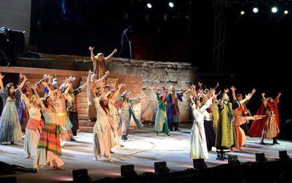 ''Moulouk Tawaef'' à Carthage : Une œuvre magistrale et intemporelle signée les Rahbani