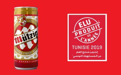 Mützig élue produit de l'année 2019 en Tunisie pour la catégorie «bière»