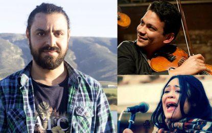 Ce soir à Carthage : Soirée musicale animée par Nidhal Yahiaoui, Zied Zouari et Lina Ben Ali