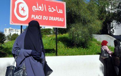 Tunisie : Le parlement examine un projet de loi interdisant le niqab dans les espaces publics