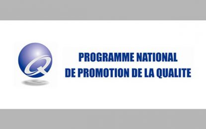 Tunisie : Appel à candidature pour le Prix national de la qualité 2018