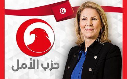 Législatives de 2019 : Les têtes de listes du parti Al Amal de Selma Elloumi Rekik