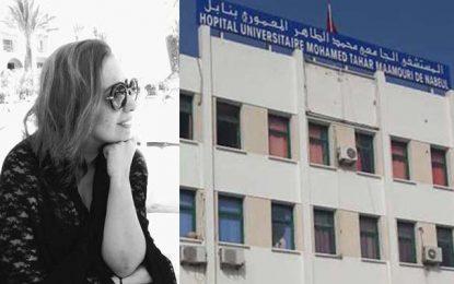 Hôpital de Nabeul : La cheffe du service de cardio annonce sa démission, le délégué régional de la santé parle de la fin de sa période de rattachement