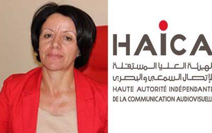 Essia Laabidi se retire de la Haute autorité indépendante de la communication audiovisuelle (Haica)