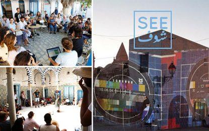 See Djerba : Quand l'art contemporain illumine Houmt Souk