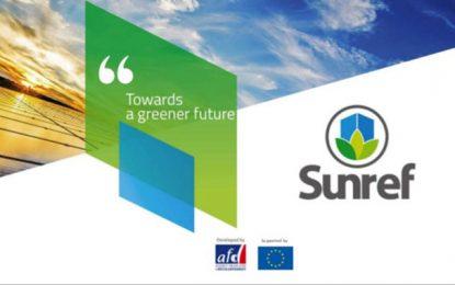 Sunref, le label de la finance verte de l'AFD, partenaire de 4 banques tunisiennes