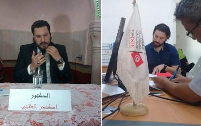 Législatives : Skander «l'imam beau-gosse», tête de liste Tahya Tounes à Kairouan