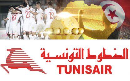 CAN 2019 : Quatre vols vers l'Egypte pour les supporteurs de la Tunisie