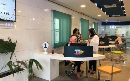 Tunisie Telecom : Retour aux horaires de la double séance à partir du lundi 2 septembre 2019