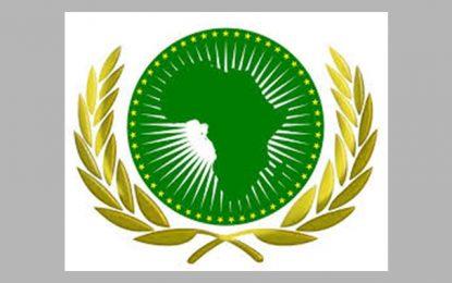 Avis aux scientifiques: L'Union africaine lance un appel à candidatures pour les prix Kwame Nkrumah