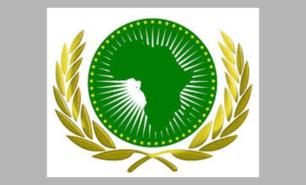 Avis Aux Scientifiques L Union Africaine Lance Un Appel A Candidatures Pour Les Prix Kwame Nkrumah