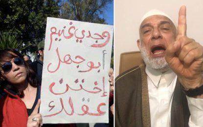 Ennahdha répondra-t-il à l'insulte de son ami Wajdi Ghanim à la mémoire du regretté président Caïd Essebsi ? En attendant les Tunisiens s'en occupent…