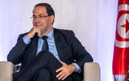 Youssef Chahed, le  candidat naturel de la famille démocratique et progressiste
