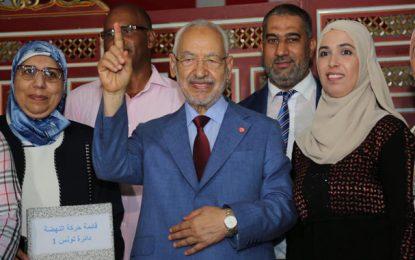 Législatives 2019 : Les têtes de listes du parti islamiste Ennahdha