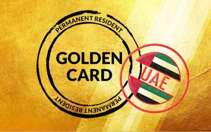 Visa «Gold» de résidence aux Émirats à des investisseurs immobiliers tunisiens