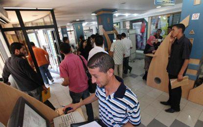 Tunisie : Ouverture des inscriptions pour bénéficier du programme «Une nouvelle génération d'entrepreneurs»