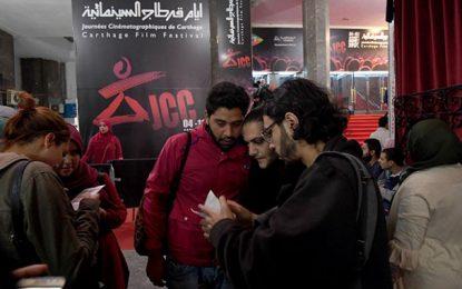 En marge des JCC 2019 : Evolution de l'industrie du cinéma en Tunisie depuis la révolution de 2011