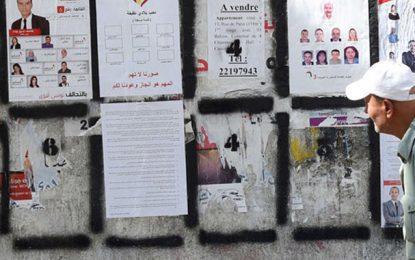 Tunisie : 1.572 listes électorales et 15.737 candidats aux législatives de 2019