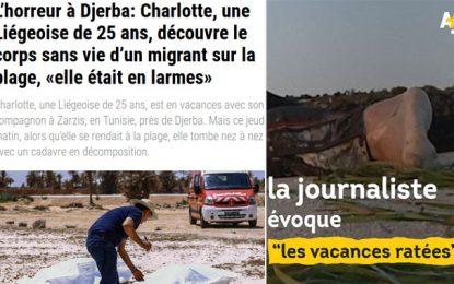 «L'indécence à son comble» : Reportage RTL sur «les vacances gâchées» d'une touriste choquée par le corps d'un migrant échoué sur une plage de Zarzis
