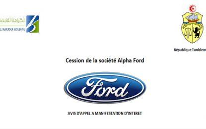 Sociétés confisquées: Al Karama Holding met à la vente Alpha Ford