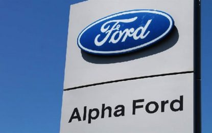Cession  de  100% du  capital  d'Alpha Ford : Prolongation du délai de remise des offres