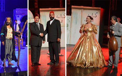 Festival de Hammamet : ''Les Années folles'' ou la nostalgie d'une autre époque