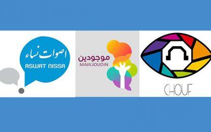 Aswat Nissa lance un projet pour documenter les cas de discriminations en Tunisie