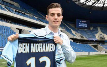 Ayman Ben Mohamed en grosse difficulté au club français Le Havre