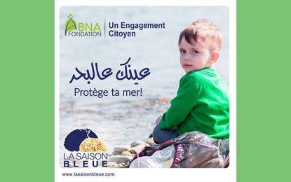 La BNA Fondation, partenaire de la Saison Bleue