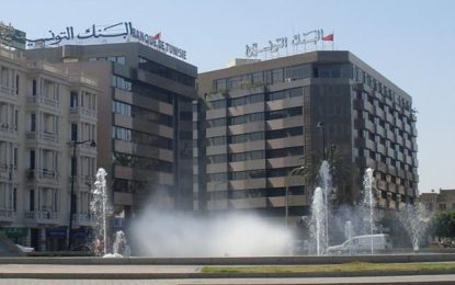 Banque de Tunisie : Le CA propose d'affecter la totalité du résultat 2019 en report à nouveau