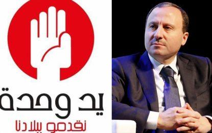 Législatives 2019 : L'homme d'affaires Bassem Loukil préside une liste indépendante à Sfax 1