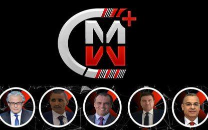 Débat à Tunis : «La crise économique en Tunisie… quelle responsabilité gouvernementale ?»