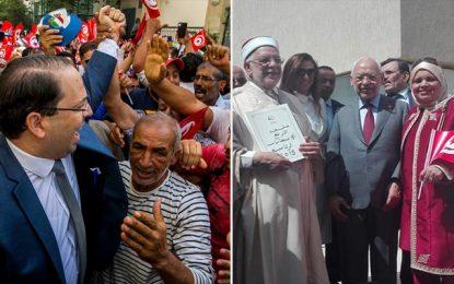 Présidentielles 2019 : Chahed, Mourou et Marzouk déposent leurs candidatures