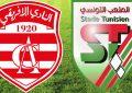 Ligue 1 : La rencontre Club africain-Stade tunisien transférée au stade d'El Menzah
